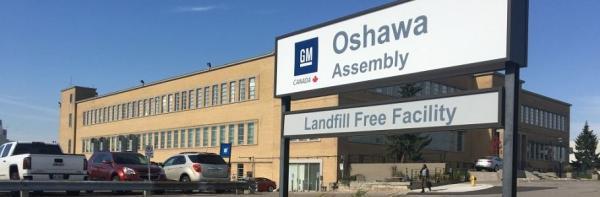 سرمایه گذاری 170 میلیون دلاری جنرال موتورز در کارخانه اوشاوا حدود 300 موقعیت شغلی را نجات خواهد داد